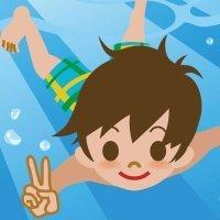 Cuento infantil. El niño de mar