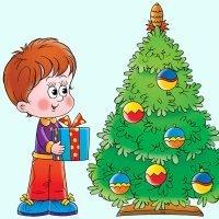 El niño que lo quiere todo. Cuento de Navidad