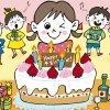 Cumpleaños feliz. Canciones infantiles