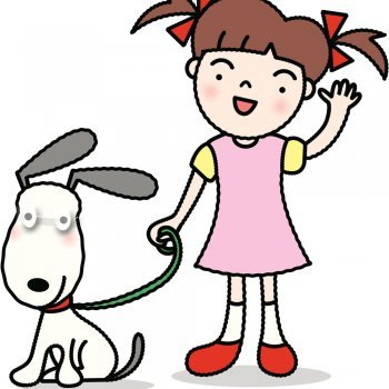 El perro Benavente. Poema corto para niños
