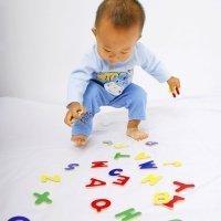 Ideas de juegos para que los niños aprendan las letras del alfabeto