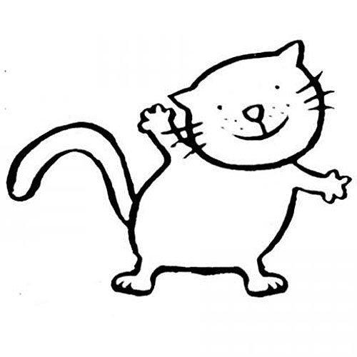 Adivinanza: Tiene ojos de gato y no es gato