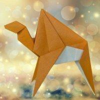 Cómo hacer el camello de los Reyes Magos de origami