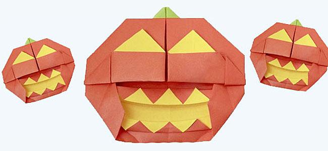 cómo hacer calabaza de papel , origami
