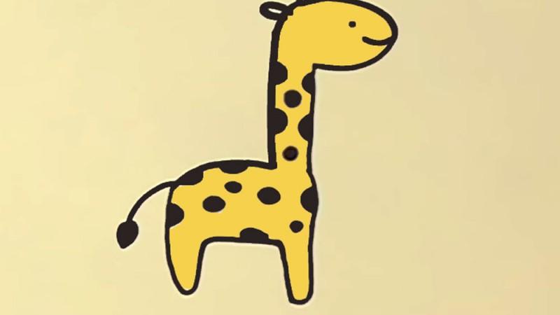 Cómo Dibujar Una Jirafa Dibujos Para Niños