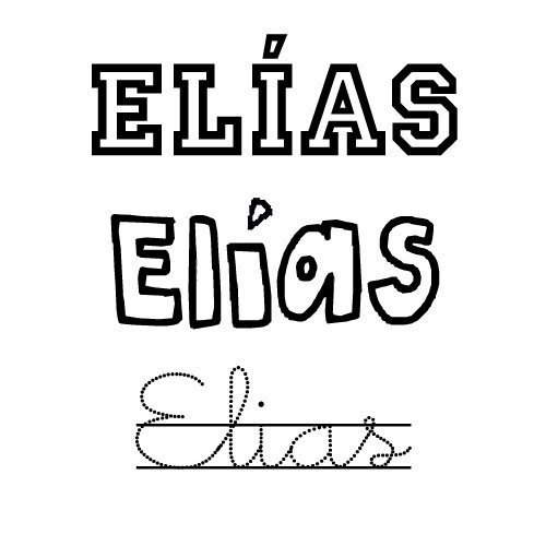Elías. Nombres para niños