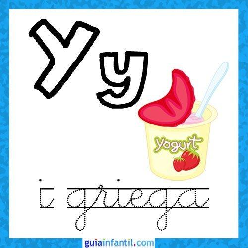 Letra Y. Fichas con el abecedario para niños