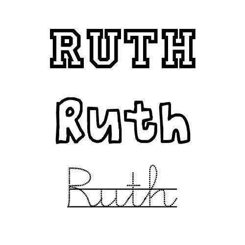 74b04b2ec Dibujo del nombre Ruth para colorear e imprimir