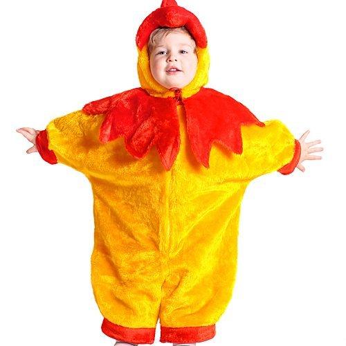 Disfraz de Pollito para bebés