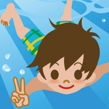 El niño de mar