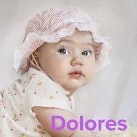 Día de Nuestra Señora de los Dolores, 15 de septiembre. Nombres para niñas