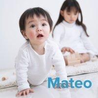 Día del Santo Mateo, 21 de septiembre. Nombres para niños