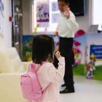 El período de adaptación de los niños al colegio o la escuela infantil