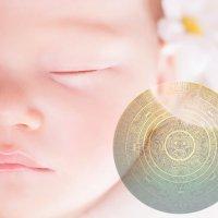 Horóscopo maya para tu bebé