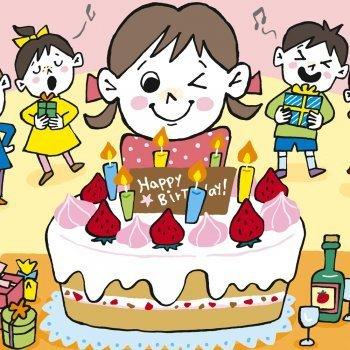Cumplea os feliz canciones infantiles - Accesorios de cumpleanos infantiles ...