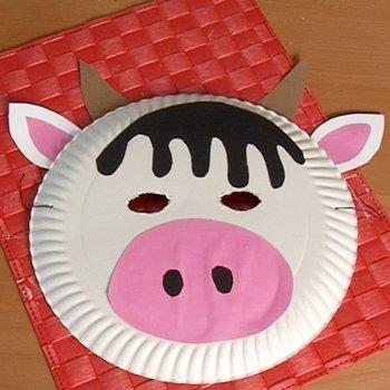Máscara de vaca para niños