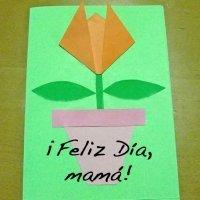 Tarjeta de tulipán. Manualidades del Día de la Madre