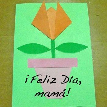 Tarjeta de tulipán. Manualidades para mamá