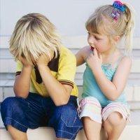La compasión. Educar a los niños en valores