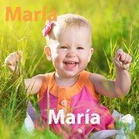 Día de la Virgen María, 1 de enero. Nombres para niñas