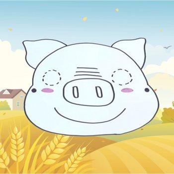 Máscara de cerdo