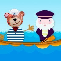 Al pasar la barca. Canciones infantiles