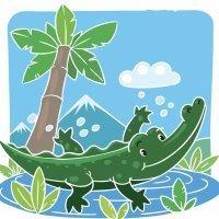 La piel del cocodrilo. Leyenda africana para niños