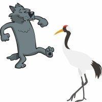 El lobo y la grulla. Fábula infantil de Fedro