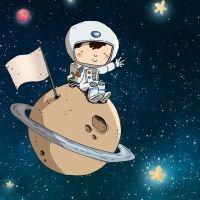 Hay un planeta. Poema infantil para soñar