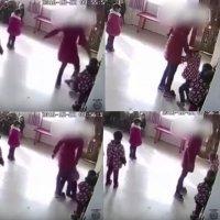 Impactantes imágenes de una profesora que golpea a sus alumnos de Infantil