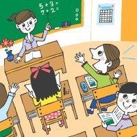 Dibujos para colorear del colegio
