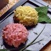 Bolitas de arroz de colores
