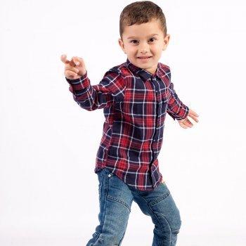 Cómo saber si el niño es hiperactivo