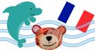 Los animales del mar en francés para niños. Nombres y sonidos