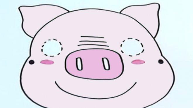 Como Hacer Paso A Paso Una Mascara De Cerdo
