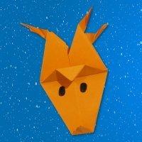 Cómo hacer un reno de origami para Navidad
