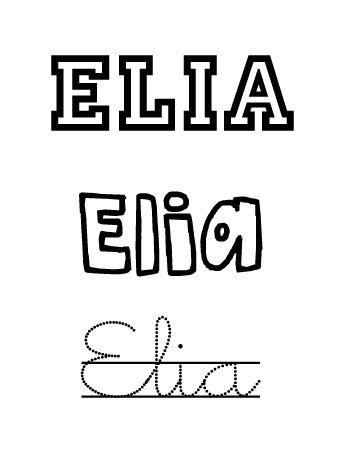 Elia. Nombres para niñas
