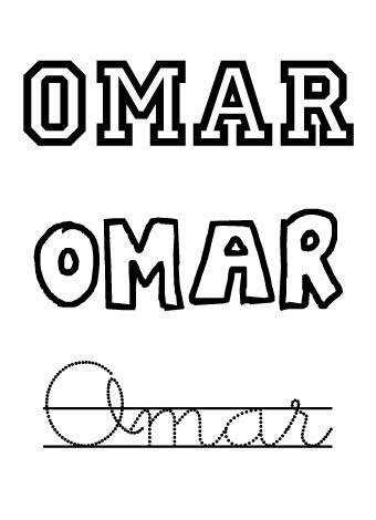 Omar. Nombres para niños