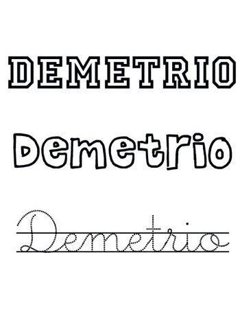 Nombre del santo Demetrio