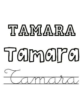 Nombres de santo. Tamara