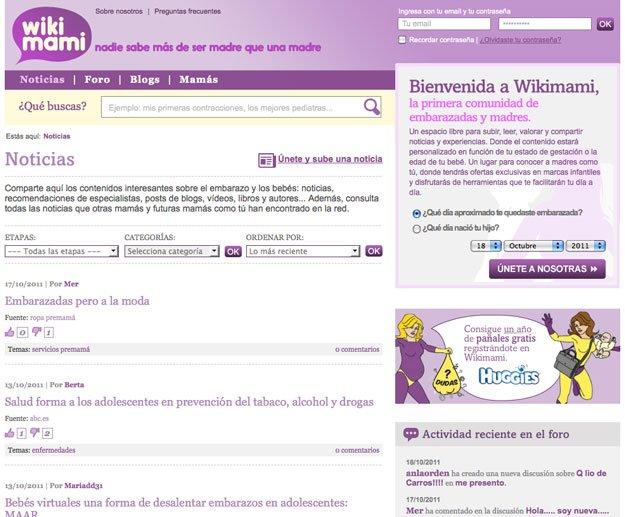 Wikimami