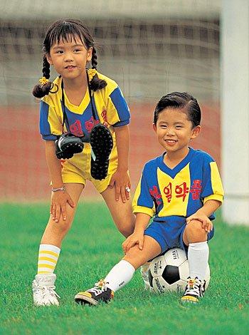 Actividades deportivas extraescolares