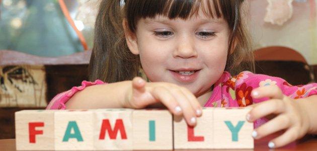 Juegos para fomentar la alfabetización de los niños