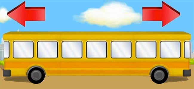 A qué dirección va el autobús. Braintest