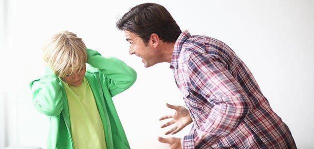 El maltrato verbal violencia hacia los ni os - Donare un immobile al figlio ...