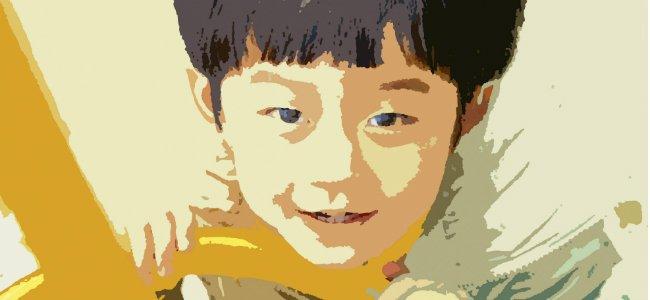 Canciones infantiles: Soy un chino capuchino
