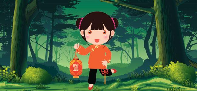 En un bosque d ela China