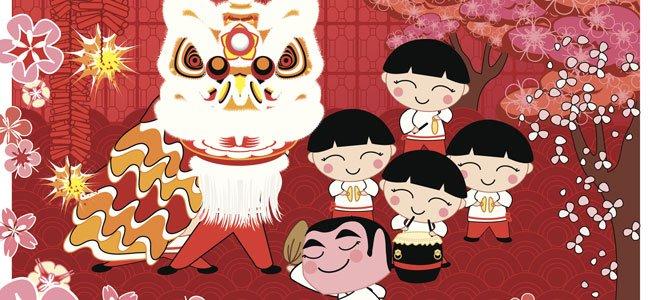 Canción para niños: Soy un chino capuchino