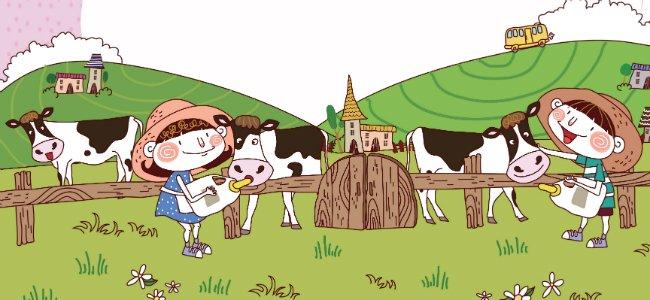 I have a dairy cow. Canciones en inglés