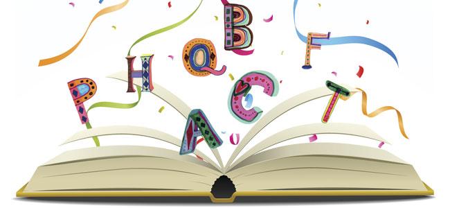 El escondite de las letras. Cuento para niños sobre el abecedario